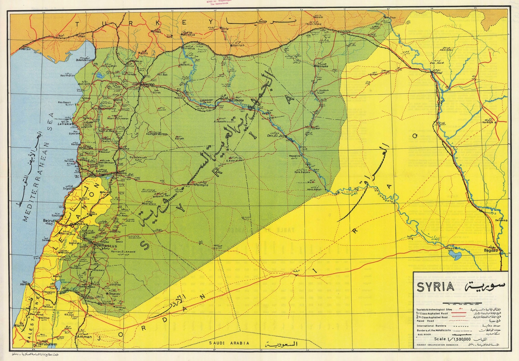 Afternoon Map Maps Of Syrias History - Map of egypt and syria