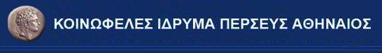 """Συνέργεια στο Εργο: """"Προβολη του Πολιτισμού και της Ομορφιάς Της Ελλάδας"""""""
