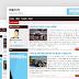 Download Woles v2 Blogger Template Mas Sugeng