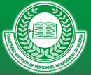 history of personnel management in nigeria Human resource management (hrm), the management of work and people  towards desired ends, is a fundamental activity in any organization in which  human.