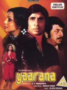 ফ্রী বাংলা গান ডাউনলোড,Download music free,: Yaarana (1981 ...