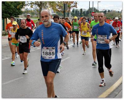 Al y Fernando en el medio maratón de granada