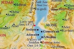 Эти города, а так же города Севоим, Сигор (Бела) и Адма.входили в так называемый союз пятиградия.