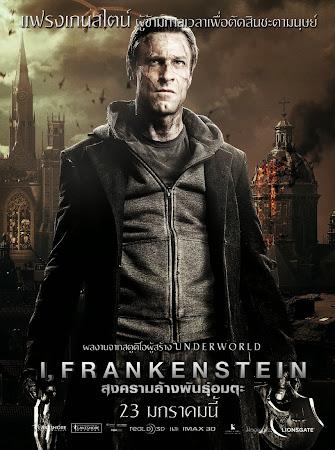 ตัวอย่างหนังใหม่ : I, Frankenstein (สงครามล้างพันธุ์อมตะ) ซับไทย poster thai