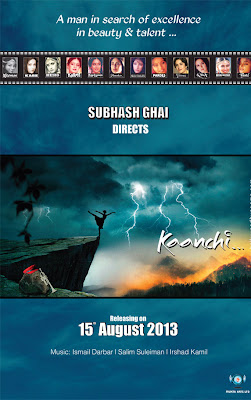 Kaanchi First Look Poster