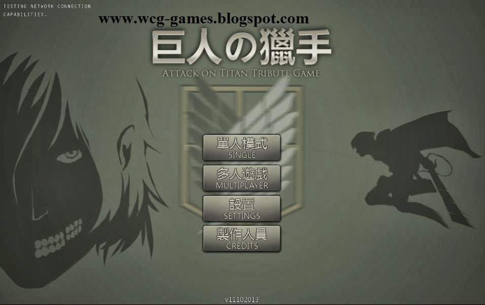 Download Game singeki no kyojin Attack On Titan Tribute Full Version