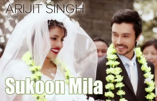 SUKOON MILA OFFICIAL VIDEO  Mary Kom Priyanka Chopra