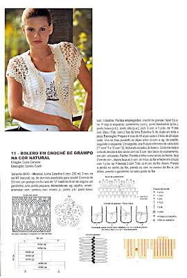 http://3.bp.blogspot.com/-YVcLRB3lee0/Ta1hHcNU-FI/AAAAAAAAFLQ/mRJIh7RDbnw/s1600/Bolero+35.jpg