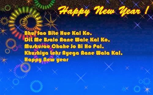 Meaning Happy New Year SMS In Hindi 2015