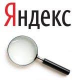Яндекс актуализировал базу изображений