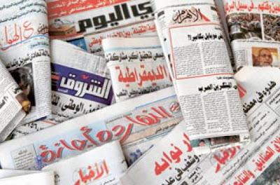 اخبار مصر اليوم الثلاثاء 15-12-2015 من اهم عناوين الصحف العربية واخر اخبار مصر العاجلة اليوم 15 ديسمبر