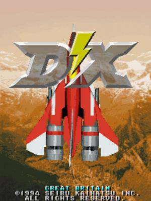 街機:雷電2、DX合集(Raiden)+Rom下載,百玩不膩的飛機射擊老遊戲!