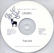 Toko Emi / UPOPO