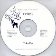 Toko Emi / UPOPO