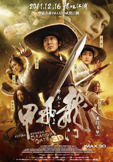 Ver online: La espada del dragón (Long men fei jia / The Flying Swords of Dragon Gate) 2011