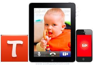 تطبيق Tango للاتصال ومكالمات الفيديو المجانية لهواتف الآيفون والآندرويد