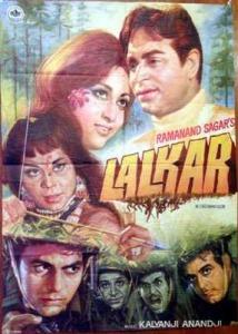Lalkar (1972)