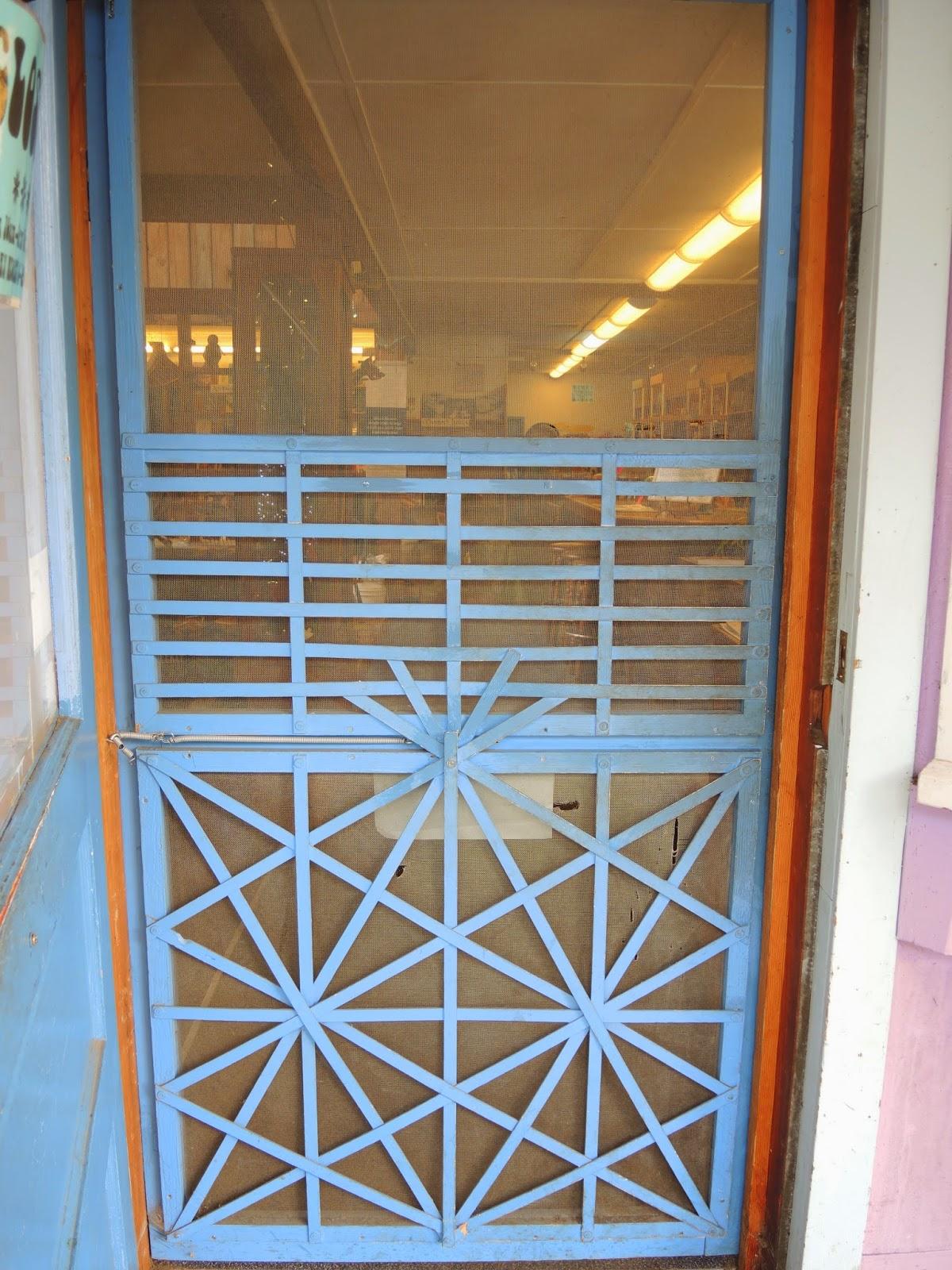 Folkways Notebook Folksy Old Blue Screen Door