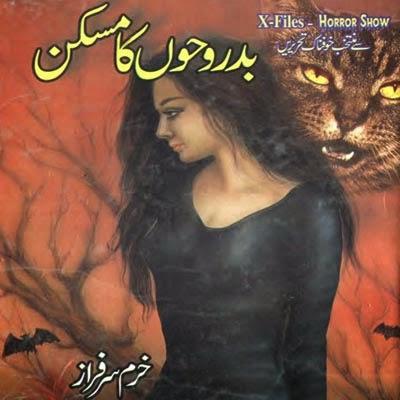 http://books.google.com.pk/books?id=3IVkAgAAQBAJ&lpg=PP1&pg=PP1#v=onepage&q&f=false
