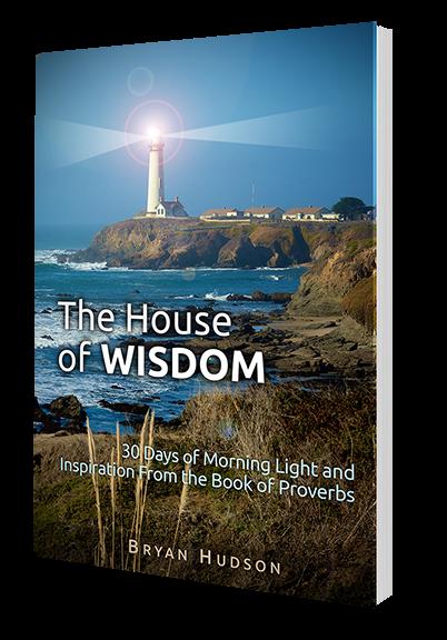"""Book/Ebook, """"House of Wisdom"""""""