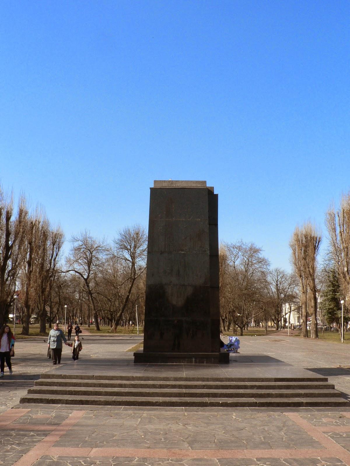 Постамент Ленина без Ленина