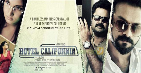 Manjuthirum Ravinullil Song Lyrics ( മഞ്ഞുതിരും രാവിനുള്ളിൽ ) - Hotel California