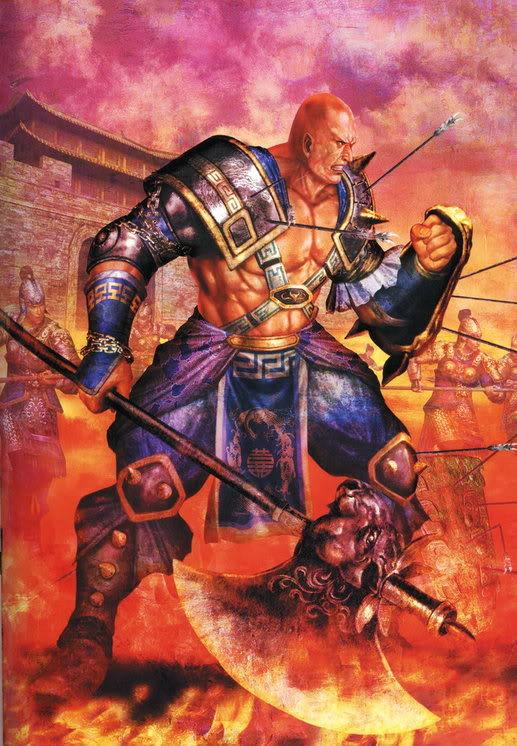 เตียนอุยแบบภาพวาดสีน้ำจากเกมสามก๊ก Dynasty Warriors