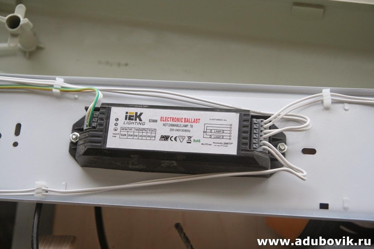 ЭПРА в влагозащищенном светильнике IEK IP65