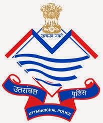 Uttarakhand Police Sarkari Naukri