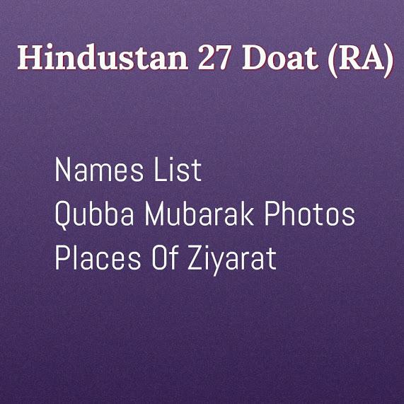 Hindustan 27 Doat (RA)