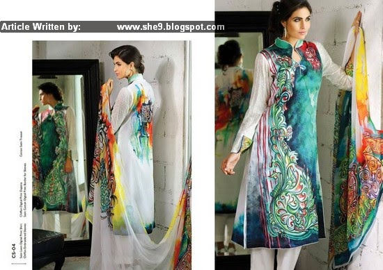 Resham Ghar Spring Summer Collection 2015