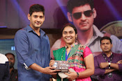 Aagadu audio release function photos-thumbnail-14