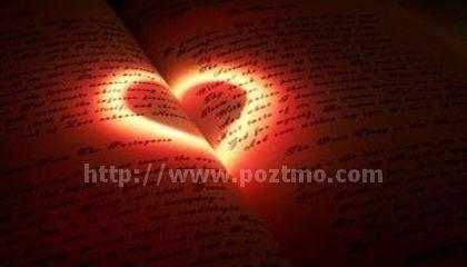 kata mutiara pejuang cinta