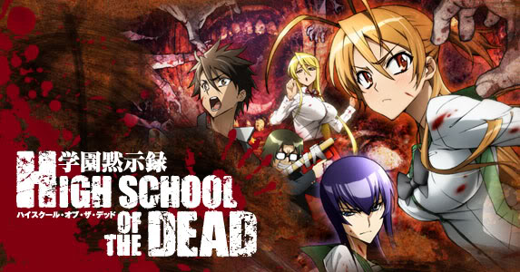 High School Of The Dead Uncensored, Anime