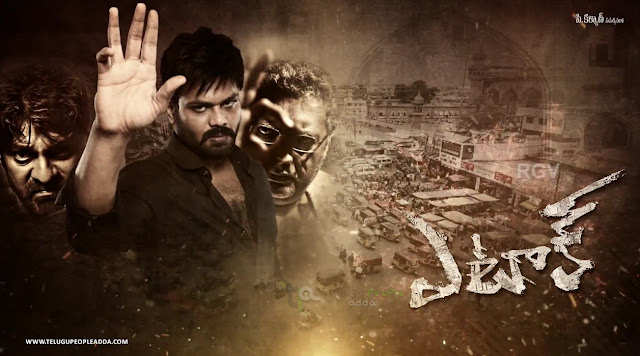RGV Attack Movie Motion Poster | Manchu Manoj | Jagapati Babu | Prakash Raj