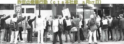 http://www.doro-chiba.org/nikkan_dc/n2016_01_06/n8040.htm