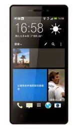 Gionee M2 Mobile