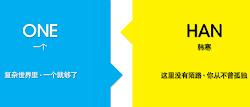 Hanhan's Blog
