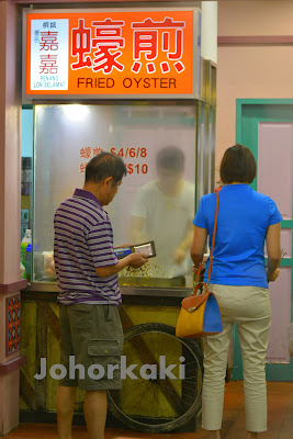 Malaysia-Boleh!-Jurong-Point-Singapore-Oh-Chien-Oyster-Omelette