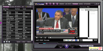 Online tv player 5 0 0 برنامج اون لاين تي في