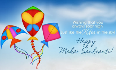 Happy Makar Sankranti Marathi Greetings Wishes 2014 Collection