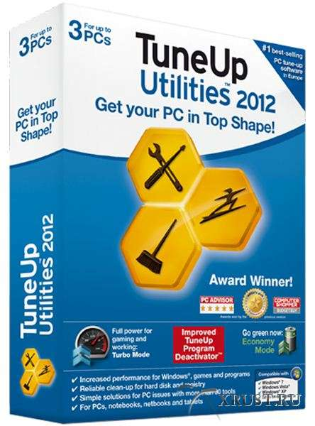 telecharger tuneup utilities 2012 serial gratuit