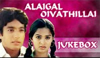 Alaigal Oivathillai jukebox- Tamil Video Songs – Illaiyaraaja Hits