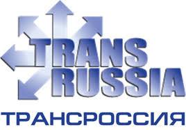 L'Autorità portuale  di Trieste a Transrussia di Mosca