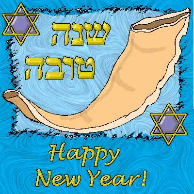 Educational Resources Cool Videos Games And Greeting Cards For Rosh Hashana The Jewish New Year Hi Everyone