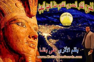 نضوج الفكر المصري القديم منذ العهد البعيد