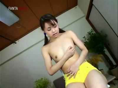 Japonesas Masturbandose