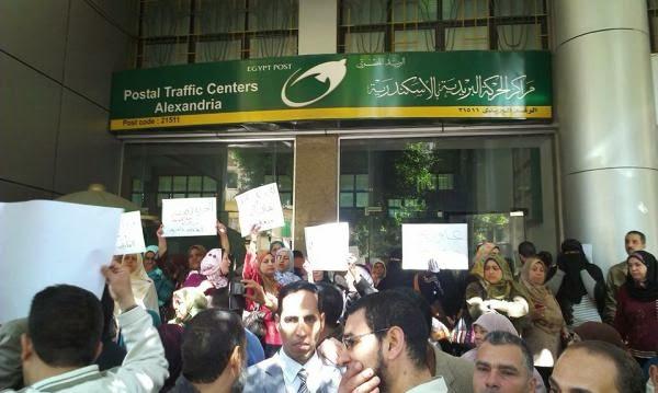 وقفة إضراب البريد
