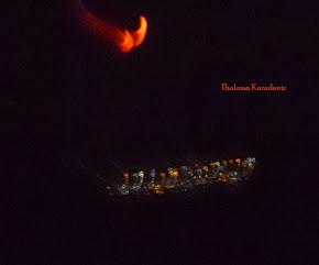 Αυγουστιάτικα φεγγάρια στο φεύγα τους...