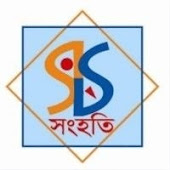 Project by Shanghati Literary Society